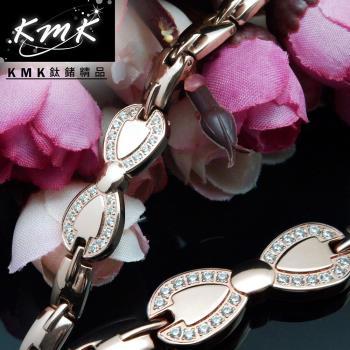 KMK鈦鍺精品【舞會-玫瑰金】純鈦+晶鑽+磁鍺健康手鍊
