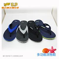 G.P 男款時尚休閒夾腳拖鞋 G7557M-黑色/寶藍色/藍綠色/淺灰色(SIZE:40-44 共四色)
