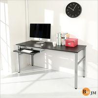 BuyJM 環保低甲醛仿馬鞍皮面160公分穩重型附鍵盤工作桌/電腦桌/附電線孔