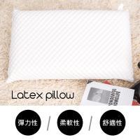 【時尚屋】雷蒙舒適抗菌洞洞大型乳膠枕CS7-008-10台灣製/免組裝/免運費