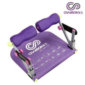 CHANSON強生 多功能纖臂踏步美腹健身器CS-622