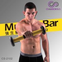 【強生CHANSON】轉動奇肌 上半身複合式肌力訓練器 (CS-2102)