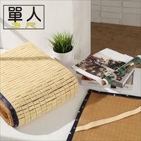 BuyJM 日式專利3D立體透氣網單人3尺麻將涼蓆-附鬆緊帶/長186*寬90
