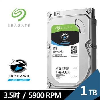 Seagate【SkyHawk】監控鷹1TB 3.5吋 監控硬碟 (ST1000VX005)
