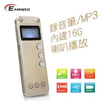 【EMMAS】多功能數位MP3錄音筆 (SY-890 16GB)