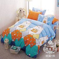 AGAPE亞加‧貝 -MIT台灣製-歡樂白熊 -舒柔棉單人4.5x6.5尺薄被套(百貨專櫃精品)