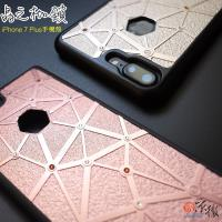 【TeicNeo】iPhone7 Plus 晶之枷鎖施華洛世奇水晶設計手機保護殼-時尚粉/榮耀金(5.5吋)