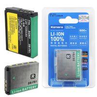 Kamera 佳美能 SONY NP-FR1 高容量鋰電池