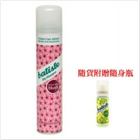 Batiste 秀髮乾洗噴劑-淡雅花香(200ml)*3加贈隨身瓶(50ml)*1