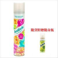 Batiste 秀髮乾洗噴劑-花瀁玫瑰(200ml)*3加贈隨身瓶(50ml)*1