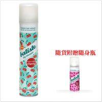 Batiste 秀髮乾洗噴劑-香甜櫻桃(200ml)*3加贈隨身瓶(50ml)*1