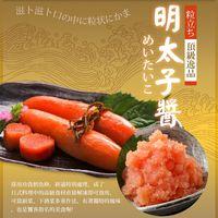 台北濱江 日式料理的高級食材日本明太子醬(300g/包)