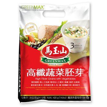 任-【馬玉山】高纖蔬菜胚芽 (12入)