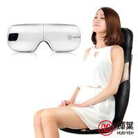 輝葉 晶亮眼眼部按摩器+4D溫熱手感按摩墊