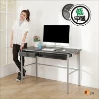 BuyJM 簡單型低甲醛仿馬鞍皮120公分粗管雙抽工作桌/電腦桌/書桌