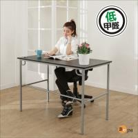 BuyJM 簡單型低甲醛寬120cm粗管仿馬鞍皮工作桌/電腦桌/書桌
