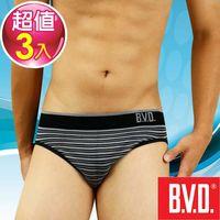 BVD 立體無縫比基尼三角褲(3件組)