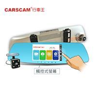 CARSCAM行車王 智能觸控WDR雙鏡頭行車記錄器-贈送16G記憶卡