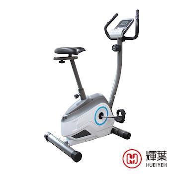 輝葉 輕商用磁控健身車HY-20149