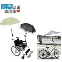 海夫 日華 雨傘固定架 輪椅 電動車 腳踏車 伸縮式