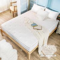 獨立筒床墊【obis】晶鑽系列_MONET三線硬式乳膠獨立筒無毒床墊-雙人(5尺X6.2尺)