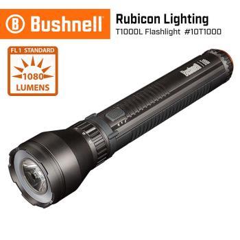 【美國 Bushnell 倍視能】Rubicon 戶外照明 T1000L 1080流明 高亮度LED保全防爆手電筒 10T1000  (公司貨)