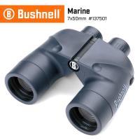 【美國 Bushnell 倍視能】Marine 航海系列 7x50mm 大口徑雙筒望遠鏡 一般型 137501 (公司貨)