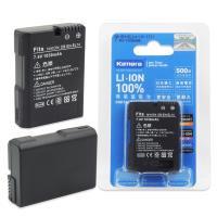 Kamera佳美能高容量鋰電池for Nikon EN-EL14