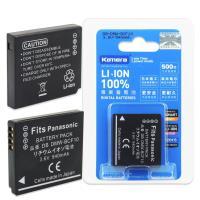 Kamera佳美能高容量鋰電池for DMW-BCF10