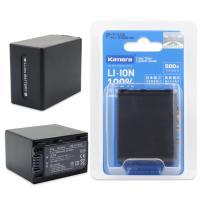 Kamera佳美能高容量鋰電池for SONY NP-FV100