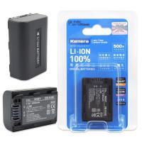 Kamera佳美能高容量鋰電池 for SONY NP-FH50