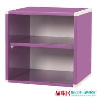 【品味居】阿爾斯 環保1.2尺塑鋼雙格收納櫃(11色可選)