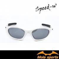 MOLA SPORTS摩拉兒童運動太陽眼鏡 (6-11)白色自行車跑步棒球都適用 Speed-w