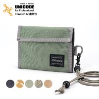 UNICODE Traveler-12 護照包