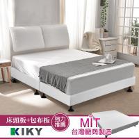 KIKY 白色情人布質靠枕床組 雙人加大6尺(床頭片+布質床底)
