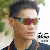 【MOLA SPORTS 摩拉】運動太陽眼鏡 多層膜頂級鏡片 超輕量 自行車 跑步 TR-blrb