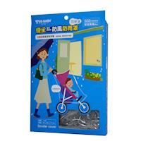 任-【優生】推車用可開窗防風防雨罩