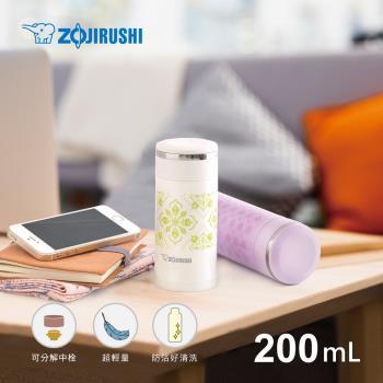 象印 0.2L 迷你型可分解杯蓋不鏽鋼真空保溫杯SM-ED20