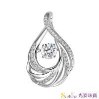 【光彩珠寶】GIA0.5克拉 日本舞動鑽石項鍊 擁吻