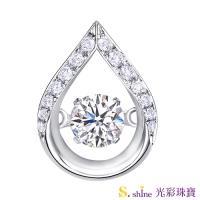 【光彩珠寶】GIA0.3克拉 日本舞動鑽石項鍊 忠於愛情Ⅱ