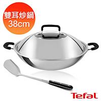 Tefal法國特福多層鋼系列不鏽鋼雙耳炒鍋38CM