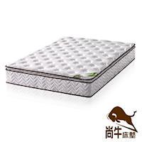尚牛床墊 正三線乳膠舒柔布硬式彈簧床墊-單人特大4尺
