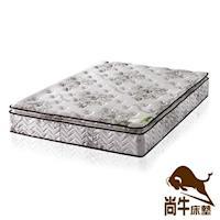 尚牛床墊 正三線乳膠涼爽舒柔布硬式彈簧床墊-雙人5尺