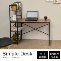 【澄境】工業風集成木紋雙向層架書桌/電腦桌/工作桌-MIT台灣製