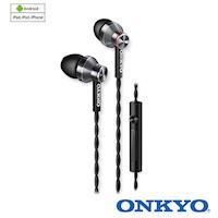 ONKYO E300M (黑)智慧型手機用耳塞式耳機