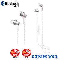 ONKYO E200BT 無線藍牙入耳式耳機-白色