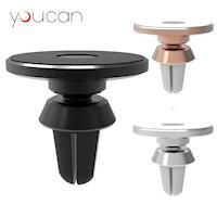 YOUCAN 360度全方位旋轉 奈米微吸 冷氣口手機架 適用 3.5吋~5.5吋 手機 出風口車架
