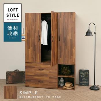 【澄境】工業風集成木紋上下座分離式三門二抽衣櫃-MIT台灣製