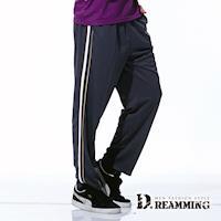 【Dreamming】百搭滾邊吸濕排汗休閒運動長褲(深灰)