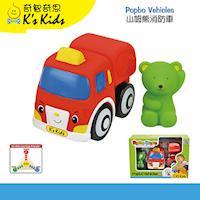 【Ks Kids 奇智奇思 】 彩色安全積木: 山姆熊消防車